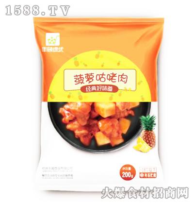 丰颐菠萝咕�K肉200g