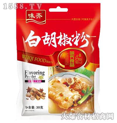 白胡椒粉30克-味齐