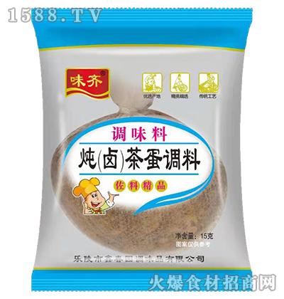 炖(卤)茶蛋调料15g-味齐