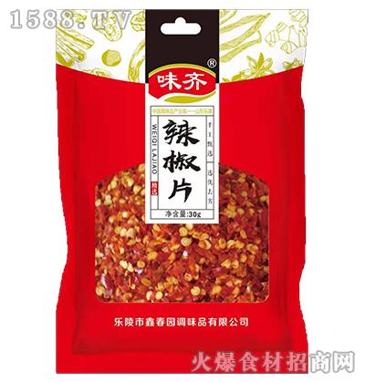 味齐辣椒片30克