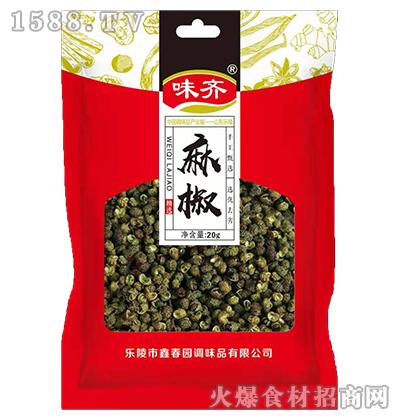 味齐麻椒20克