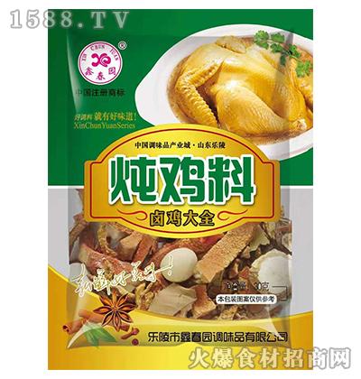 鑫春园炖鸡王30g