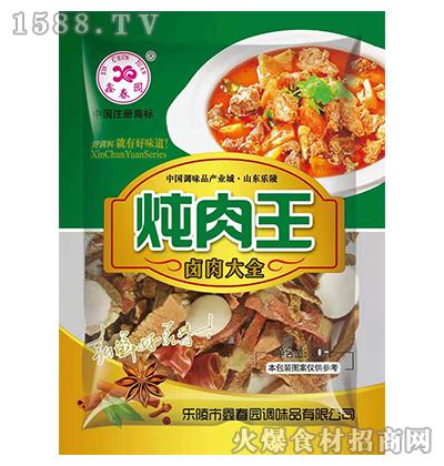 鑫春园炖肉王30g