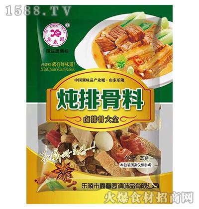 鑫春园炖排骨料30g