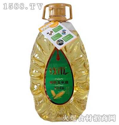 钱雨鲜胚玉米油5L