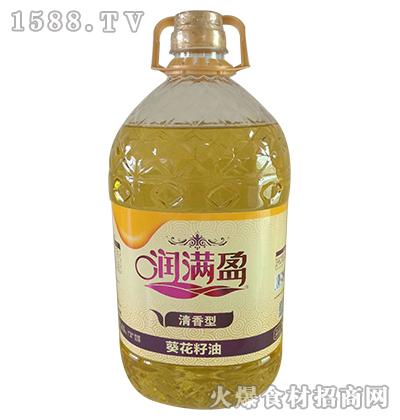 润满盈葵花籽油