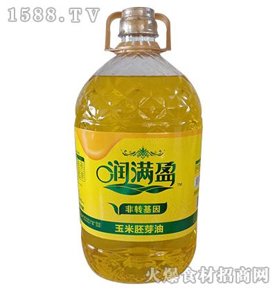 润满盈玉米胚芽油