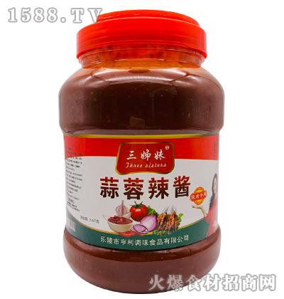 三姊妹蒜蓉辣酱(烧烤专用)2.5千克