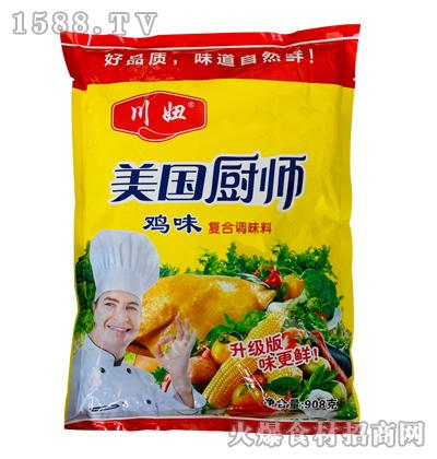 川妞美国厨师鸡味调味料908克