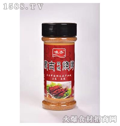 味齐蒙古风味烧烤料(红瓶)