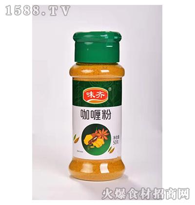 味齐咖喱粉50g