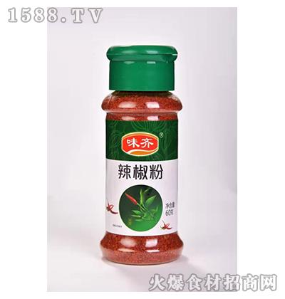 味齐辣椒粉60g