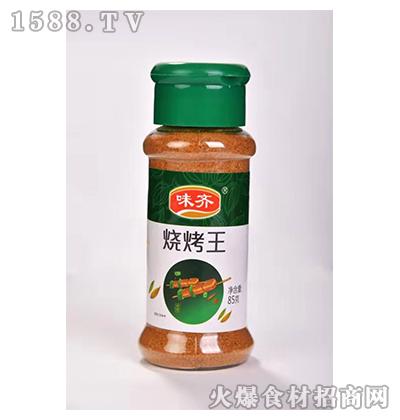 味齐烧烤王85g
