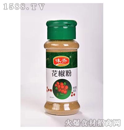 味齐花椒粉50g