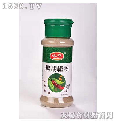 味齐黑胡椒粉70g