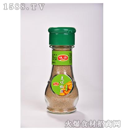 味齐美味椒盐33g