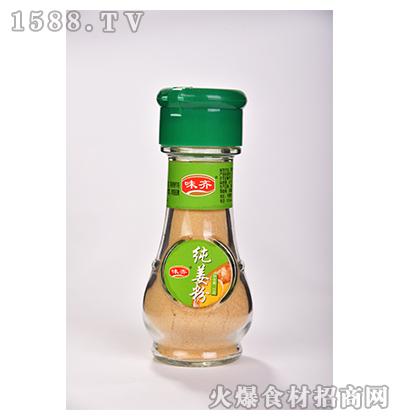 味齐纯姜粉33g