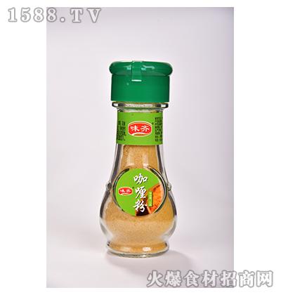 味齐咖喱粉33g