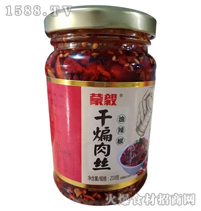 蒙毅干煸肉丝油辣椒210g