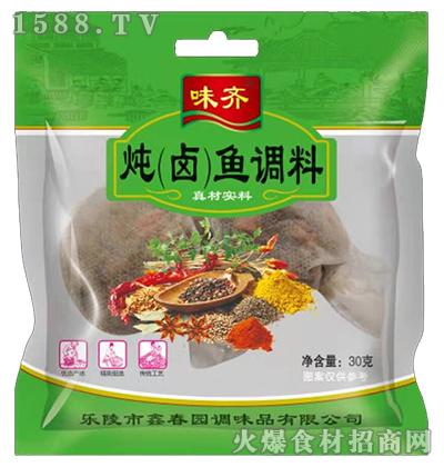 炖(卤)鱼调料30g-味齐