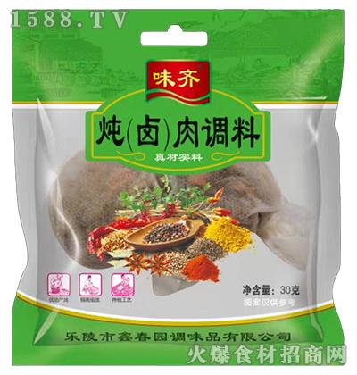 炖(卤)肉调料30g-味齐