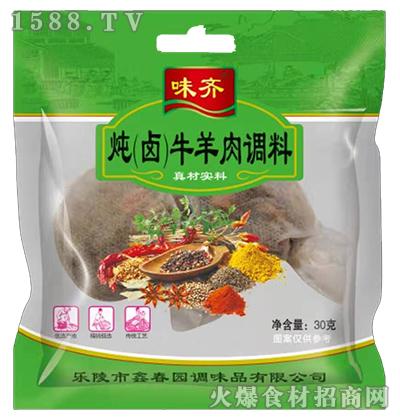 炖(卤)牛羊肉调料30g-味齐