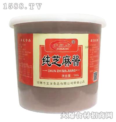 王纪龙纯芝麻酱5kg