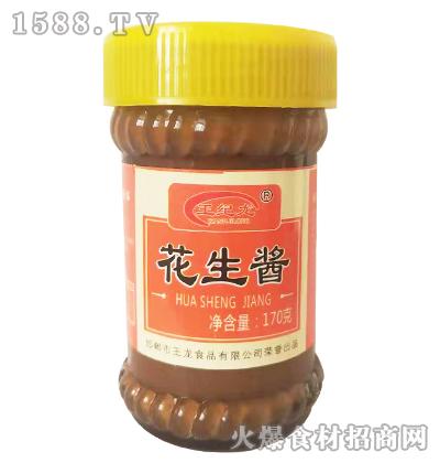 王纪龙花生酱170克