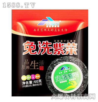乐当家-免洗紫菜60克(非即食干坛紫菜)
