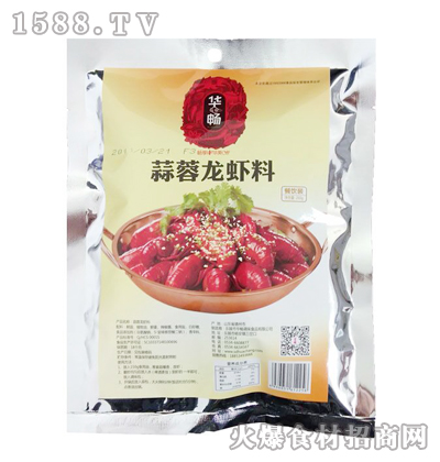 华畅蒜蓉龙虾料(餐饮装)
