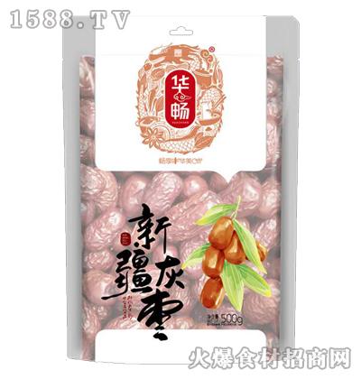 华畅新疆灰枣500g