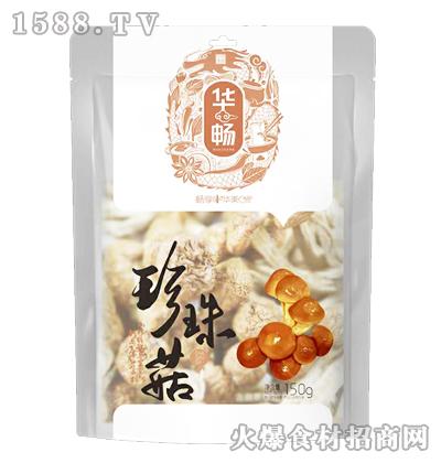 华畅珍珠菇150g