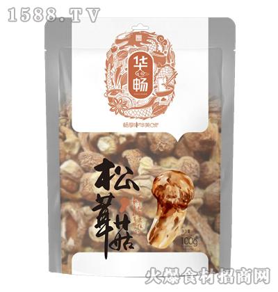 华畅松茸菇100g