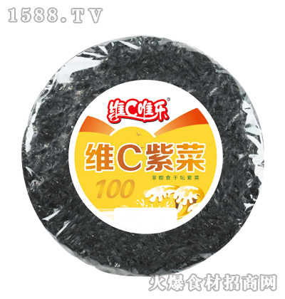 维C唯乐维C紫菜(非即食干坛紫菜)
