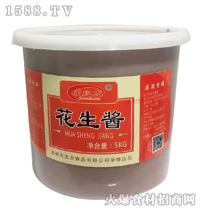 王纪龙花生酱5kg