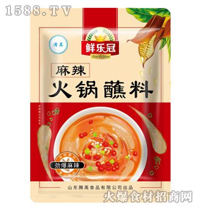鲜乐冠火锅蘸料(麻辣味)120克