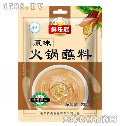 鲜乐冠火锅蘸料(原味)120克