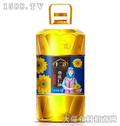 十二喜熟榨浓香葵花仁油5L