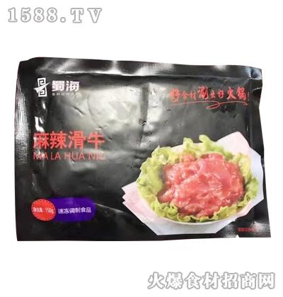 蜀海麻辣滑牛150g