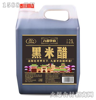 九都李府黑米醋2.5L