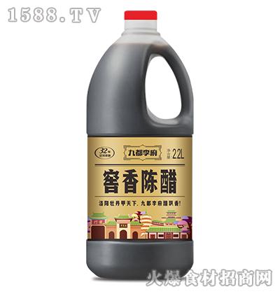 九都李府窖香陈醋2.2L