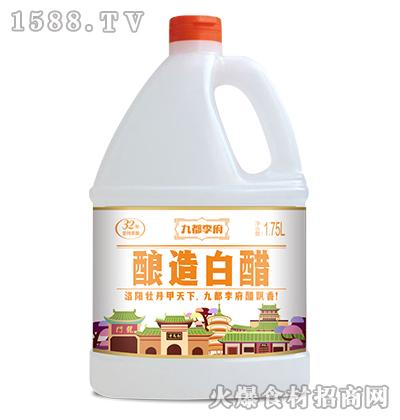 九都李府酿造白醋1.75L