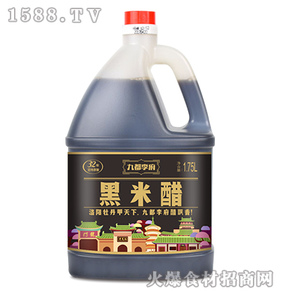 九都李府黑米醋1.75L