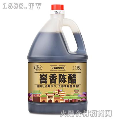 九都李府窖香陈醋1.75L