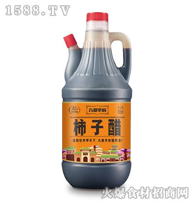九都李府柿子醋800ml