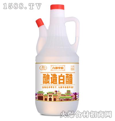 九都李府酿造白醋800ml