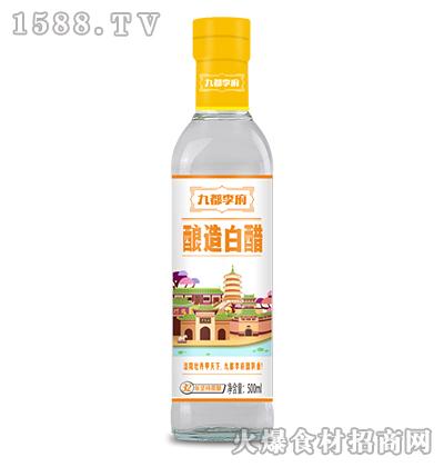 九都李府酿造白醋500ml
