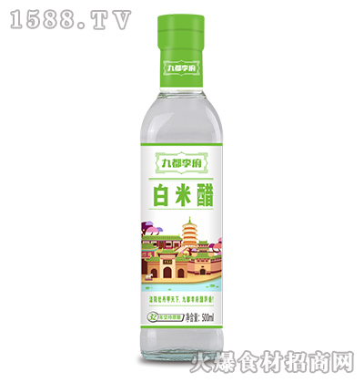 九都李府白米醋500ml