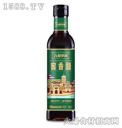 九都李府窖香醋500ml