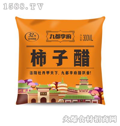 九都李府柿子醋300ml